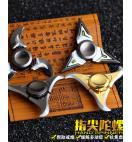 Naruto Series NO.1 Hand Spinner Tri Fidget Hand Spinner Focus Finger Gyro EDC Toy