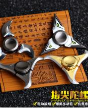Naruto Series NO.1 Hand Spinner Tri Fidget Hand Spinner Focus Finger Gyro EDC Toy