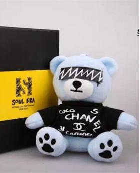 Soul Era The Second Generation Cute GD Energy Bear Portable Power Bank 8000 mAh