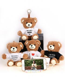 Soul Era Cute Plush Energy Bear Portable Power Bank 10000 mAh