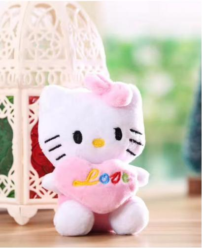 Creative Mini Plush Doll Portable Power Bank - Kitty