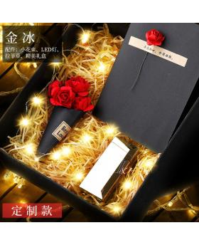 High End Charging Electric Lighter - without gift box