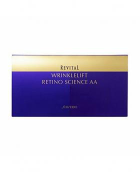 Japan Shiseido Revital Wrinklelift Retino Science AA Eye Mask 12 Pairs