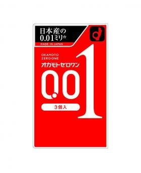 Japan OKAMOTO 0.01 Zero One Ultra thin Condoms 3 Pieces/1 box - Regular Size