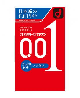Japan OKAMOTO 0.01 Zero One Ultra thin Condoms 3 Pieces/1 box - Extra Lubricate