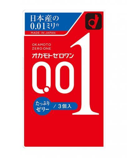 Japan OKAMOTO 0.01 Zero One Ultra thin Condoms 3 Pieces/1 box - Extra Lubricate
