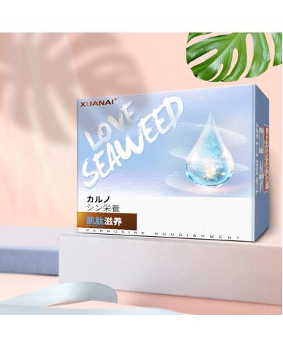 XUANAI Love Seaweed Female Carnosine Essence lubricating 20bags/1box