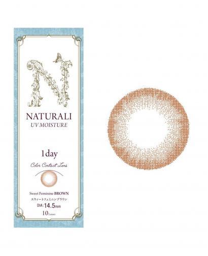 Japan Naturali UV Moisture 1day Eyes Contact Lenses 10 Boxes - Sweet Feminine Brown