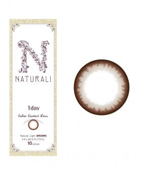 Japan Naturali 1day Eyes Contact Lenses 10 Boxes - Natural Light Brown