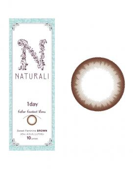 Japan Naturali 1day Eyes Contact Lenses 10 Boxes - Sweet Feminine Brown