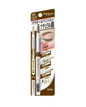 SANA NewBorn EX 3way Eyebrow Liner With Pencil Powder Brush - B6 Natural Brown