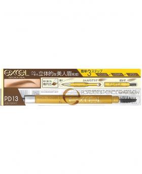 Japan EXCEL Powder & Pencil Eyebrow EX w/ Spoolie Screw Brush