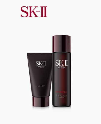 SK-II SK2 Men Facial Treatment Set Essence 230ml & Cleanser 120ml PITERA