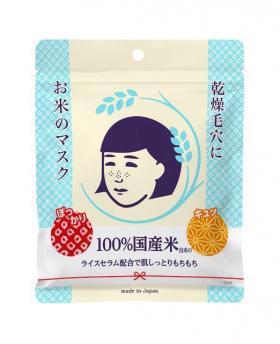 Ishizawa Lab Japan KEANA NADESHIKO 毛穴撫子 Moisture & Pore Care Rice Mask (10 sheet)