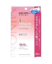 Japan Minon Amino Moist Moisturizing Face Mask 4pcs