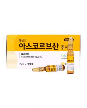 Korea Huons VC Vitamin C Anti-Aging Ampoules Anti Wrinkles Ascorbic Acid Whitening 2ml * 50 Pieces