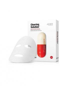Dr. Jart+ Dermask Skin Care Clearing Solution Mask 5 Pieces
