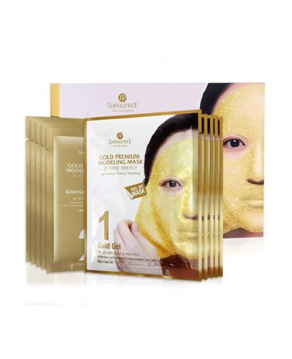 SHANGPREE Gold Premium Modeling Mask 1 Piece
