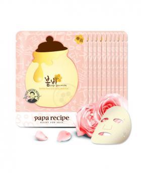 Papa Recipe Bombee Rose Gold Honey Mask 10pcs