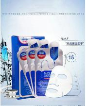 Korea N.M.F Mediheal Aquaring Ampoule Essential Mask Pack 1box 10sheet