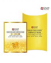 """SNP Cosmetic"" Gold Collagen Ampoule Mask 1Box (10 Pieces)"