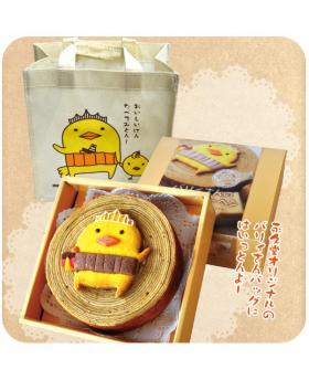 Japan Baumkuchen Cute Annual Ring Fresh Chicken Cake