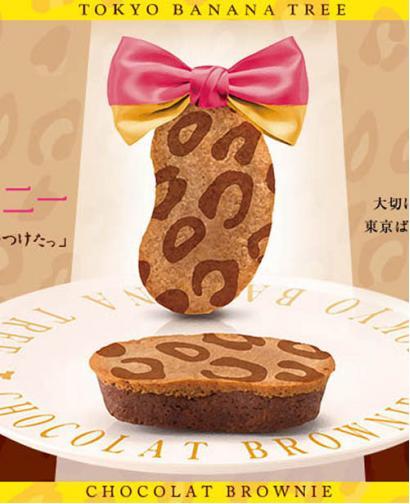 Tokyo Leopard Banana Cake 4 bags