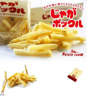 Japanese Original Hokkaido Limited Calbee Potato Farm