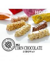 Hokkaido Hori Corn Chocolate