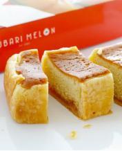 Hokkaido Hori Yubari Melon Pie Cake