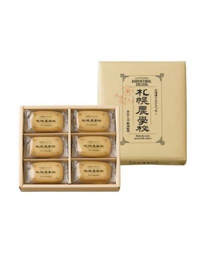Kinotoya Hokkaido Milk Cookies-12 Pieces