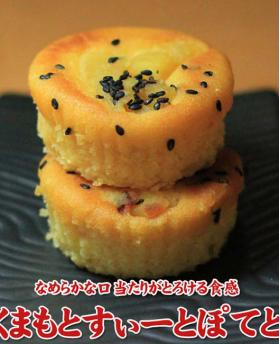Japan Imported Kumamoto Guo Fang Red Potato Cake - 12 Pieces