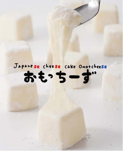 He Feng Cheesecake Strawberry / Original / Chocolate/ Cantaloupe (Winter Limited)