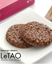 Japan LeTAO Milk / White chocolate / Dark chocolate Rice Crackers - 4 Pieces