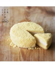 Hokkaido LeTAO Double Cheesecake (Only Winter Limited)