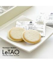 Hokkaido LeTAO Cheese Chocolate Sandwich Crackers 9 Pieces