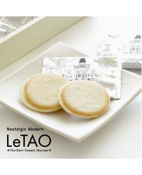 Hokkaido LeTAO Cheese Chocolate Sandwich Crackers 18 Pieces
