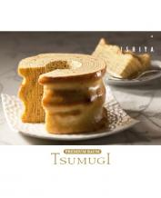 Hokkaido Ishya ホワイト恋人 Wheat flavor Baumkuchen Limited