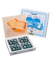 Japan ISHIYA Shiroi Koibito White Cookies 12 Pieces