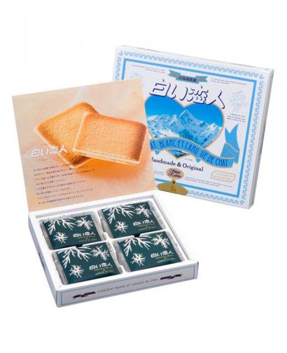 Japan ISHIYA Shiroi Koibito White Cookies 12 Pieces