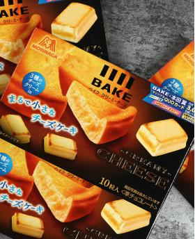 Japan Morinaga BAKE CREAMY CHEESECAKE Chocolate 10 Pieces