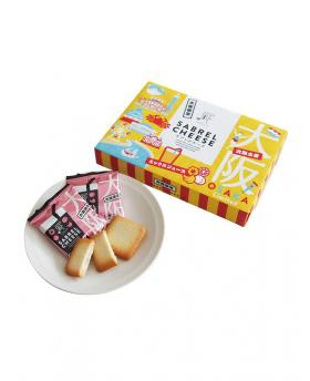 Pablo Tropical Fruit Sabrel Cheese Cookies (Limited To Osaka)