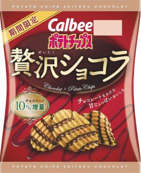 Japan Calbee Chocolate Potato Chips 52g