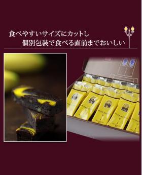 Japan Fuubian Banana Brownie Cake