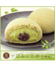 Japan Kasinoki Matcha Red Bean Cake 400g