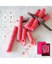 Japan Fuubian Maiden's Heart Red Strawberry Egg Roll
