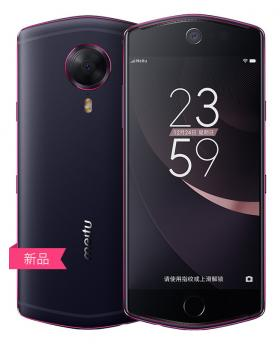 Meitu Beauty Moible Phone T8 Special Black Version