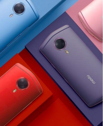 Meitu Beauty Moible Phone T8s
