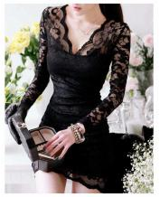 Korean Slim Attractive Sexy Lace Hollow Package Hip Dress