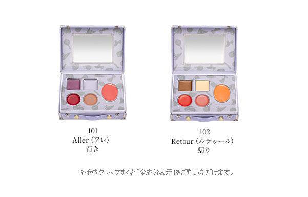 Les Merveilleuses LADURÉE Makeup Palette II